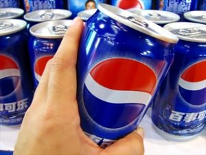 291666-pepsico-boss-leaves-after-less-than-a-year